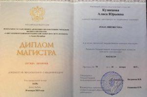 Kuznecova_1