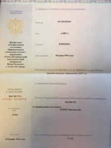 Kuznecova_2