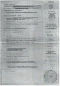 mihailova-1